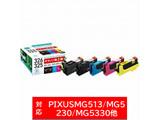 【リサイクル】 [キヤノン:BCI-326+325/5MP(5色BOXパック)対応] リサイクルインクカートリッジ ECI-C325+3265P/BOX