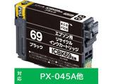 【リサイクル】 ECI-E69B (エプソン ICBK69対応/リサイクルインクカートリッジ/ブラック)