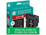 【リサイクル】[リコー:GC41K(ブラック)対応] リサイクルインクカートリッジ ECI-RC41B