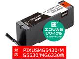 【リサイクル】 [キヤノン:BCI-350XLPGBK(大容量顔料ブラック)対応] リサイクルインクカートリッジ ECI-C350XLB