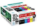【リサイクル】 [エプソン:BCI-351XL+350XL/6MP(6色パック)対応] リサイクルインクカートリッジ ECI-C351XL-6P