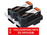 【リサイクル】 ECI-C320B2P (キヤノン BCI-320PGBK対応 リサイクルインクカートリッジ/ブラック/2本パック)