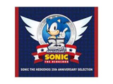 SONIC THE HEDGEHOG 25TH ANNIVERSARY SELECTION DVD付 CD