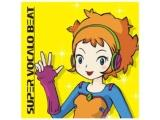 SUPER VOCALO BEAT CD
