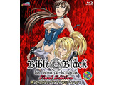 新BIBLE BLACK FINAL EDITION BD