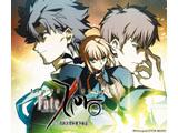 Sound Drama Fate/Zero Vol.1 -第四次聖杯戦争秘話-