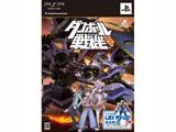 ダンボール戦機【PSP】