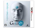 GUILD01【3DSゲームソフト】   [ニンテンドー3DS]