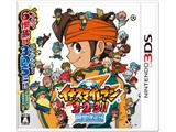 イナズマイレブン1・2・3!! 円堂守伝説 【3DSゲームソフト】