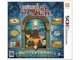 レイトン教授と超文明Aの遺産【3DSゲームソフト】   [ニンテンドー3DS]