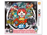 妖怪ウォッチ2 元祖 【3DSゲームソフト】