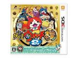 【在庫限り】 妖怪ウォッチ2 本家 【3DSゲームソフト】