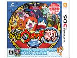妖怪ウォッチ2 真打【3DSゲームソフト】   [ニンテンドー3DS]