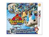 妖怪ウォッチバスターズ 白犬隊 【3DSゲームソフト】