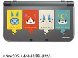 【在庫限り】 New3DS LL用 妖怪ウォッチ ハードカバー for Newニンテンドー3DS LL [LVAC0008]