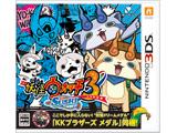 妖怪ウォッチ3 スシ 【3DSゲームソフト】