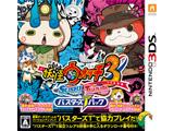 妖怪ウォッチ3 スシ/テンプラ バスターズTパック 【3DSゲームソフト】