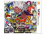 妖怪ウォッチ3 スキヤキ 【3DSゲームソフト】