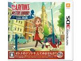 レイトン ミステリージャーニー カトリーエイルと大富豪の陰謀 【3DSゲームソフト】