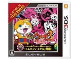 妖怪ウォッチ3 テンプラ  レベルファイブ ザ ベスト 【3DSゲームソフト】