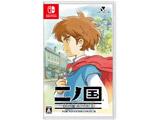 【09/20発売予定】 二ノ国 白き聖灰の女王 for Nintendo Switch 【Switchゲームソフト】