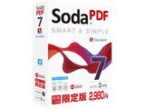 〔Win版〕 Soda PDF7 スタンダード 限定版