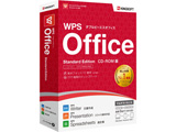 〔Win版〕 WPS Office Standard Edition
