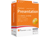 〔Win版〕 WPS Office Premium Presentation