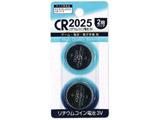 【コイン形リチウム電池】 CR2025/2P(2個入り) VD-053