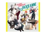 小瀬村晶(音楽)/ ジャックジャンヌ ORIGINAL SOUNDTRACK