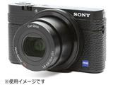ソニーCyber-Shot DSC-RX100用張り革キット #4008