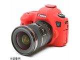 イージーカバー Canon EOS 6D用(レッド)