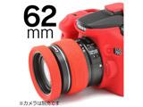レンズリム62mm (レッド)