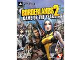 ボーダーランズ2 ゲーム・オブ・ザ・イヤー エディション【PS3ゲームソフト】   [PS3]