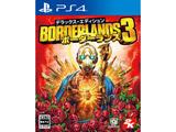 【特典対象】【09/13発売予定】 ボーダーランズ3 デラックス・エディション 【PS4ゲームソフト】