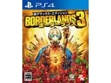 【特典対象】【09/13発売予定】 ボーダーランズ3 超デラックス・エディション 【PS4ゲームソフト】