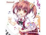 【05/31発売予定】 Parasol『恋嵐スピリッチュ』コンプリートサウンドアルバム CD
