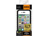 iPhone 4S用 シリコンジャケット スリップガード (ブラック) RT-P4C2/B