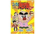 つるピカハゲ丸くん コレクDVD 想い出のアニメライブラリー 第108集