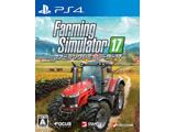 FARMING SIMULATOR 17 (ファーミングシミュレーター17) 【PS4ゲームソフト】