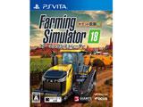ファーミングシミュレーター18 ポケット農園4 【PS Vitaゲームソフト】