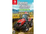 ファーミングシミュレーター Nintendo Switch Edition 【Switchゲームソフト】