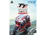 TT Isle of Man (マン島TTレース) :Ride on the Edge デラックスパッケージ 【PS4ゲームソフト】