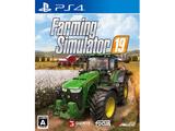 ファーミングシミュレーター19 【PS4ゲームソフト】