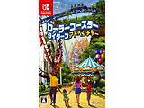 ローラーコースタータイクーン・アドベンチャー 【Switchゲームソフト】