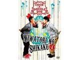 ニワトリの資格vol.1 【DVD】