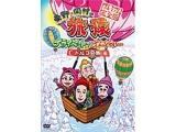 東野・岡村の旅猿 プライベートでごめんなさい… トルコの旅 プレミアム完全版 【DVD】   [DVD]