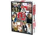 ごぶごぶBOX6 【DVD】