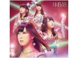 NMB48 / 8thシングル 「カモネギックス」 通常盤Type-B DVD付 CD