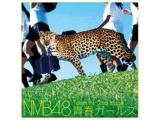 NMB48/Team N 2nd Stage「青春ガールズ」 CD